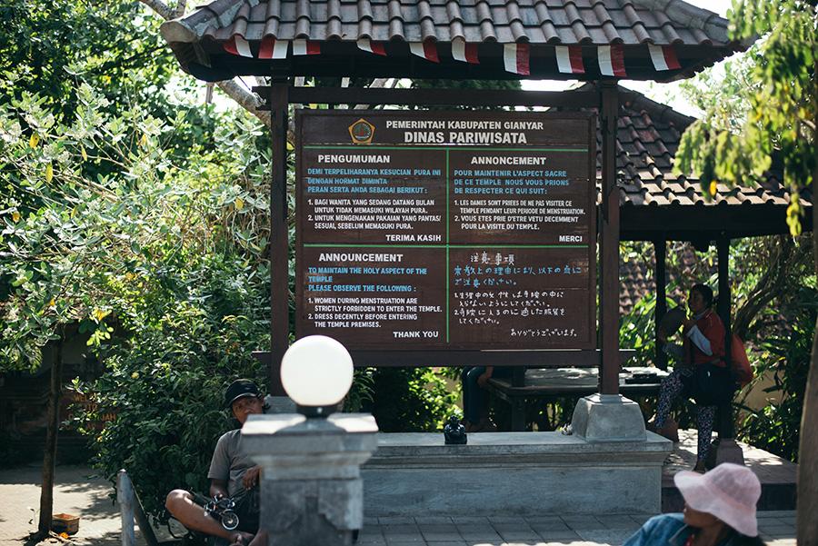 Bali-1046