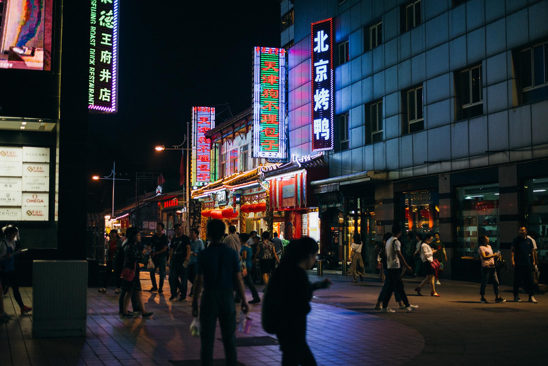 26-Beijing-220
