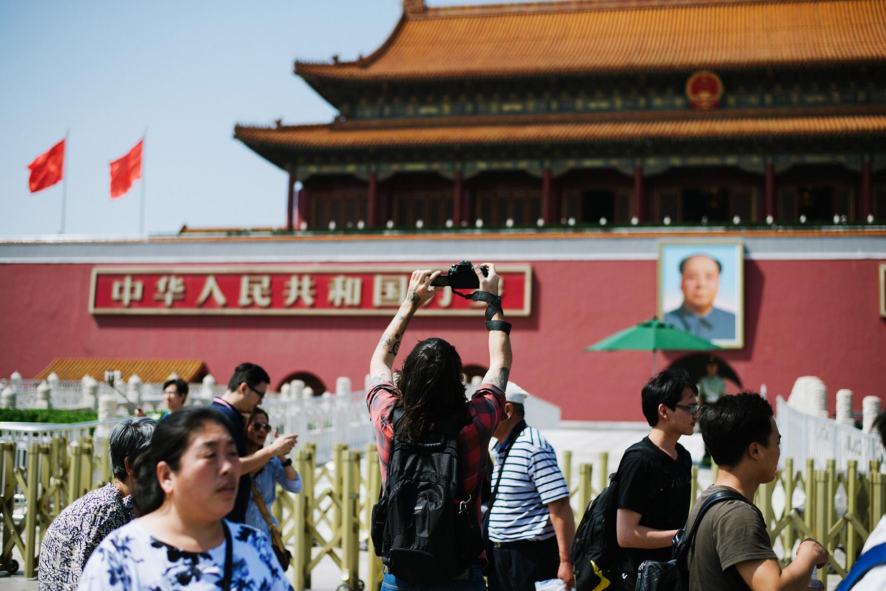 26-Beijing-42